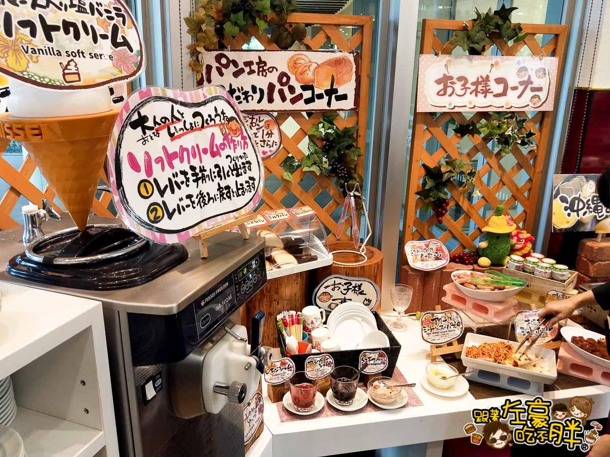 沖繩住宿 那霸國際通大和ROYNET酒店-37