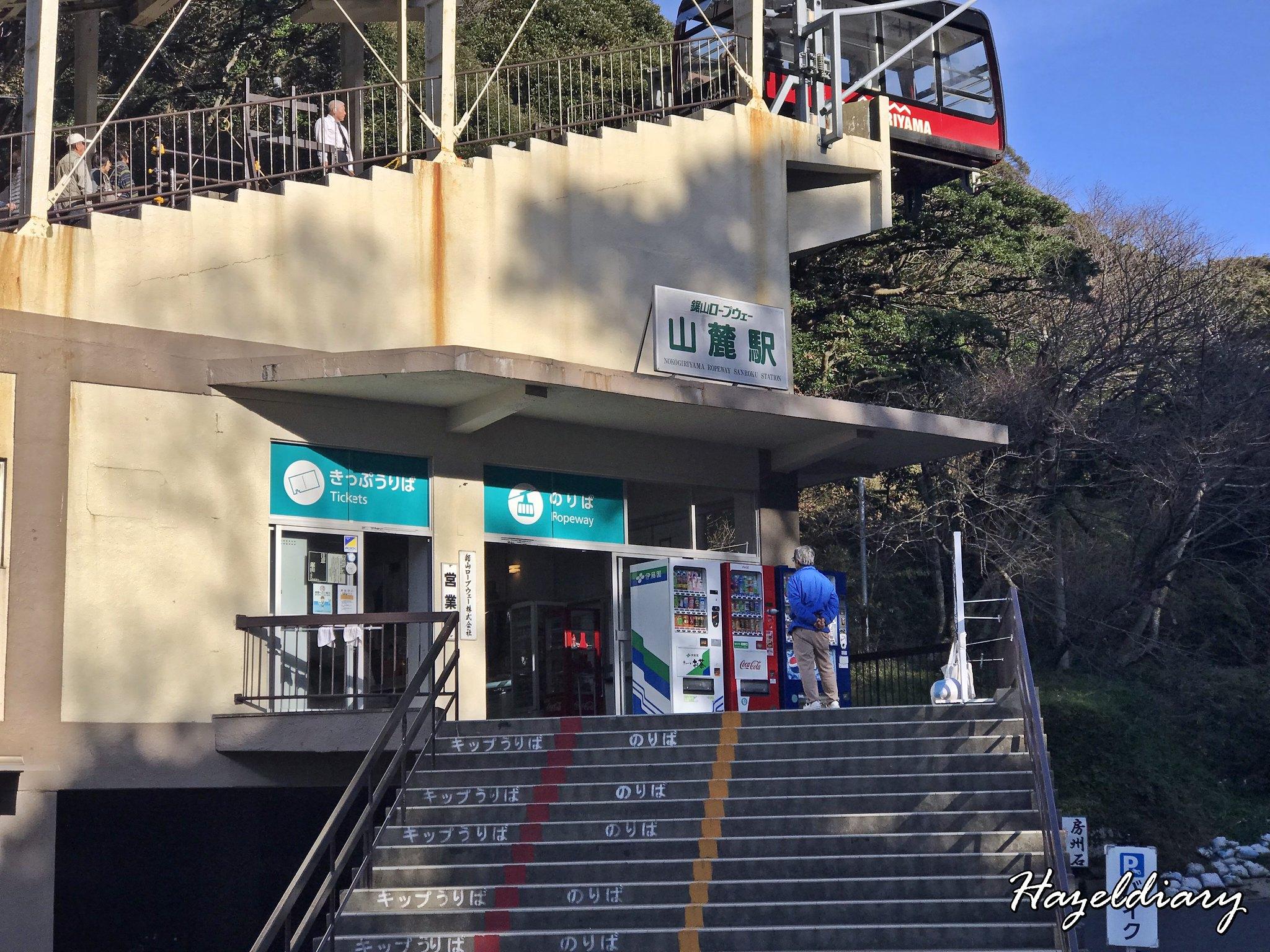 Hanakamaya