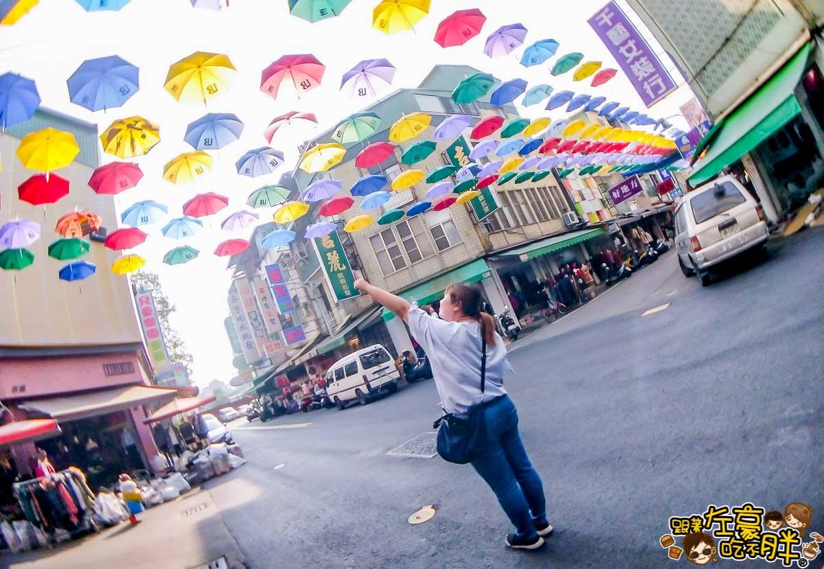 後驛商圈 彩虹傘-2