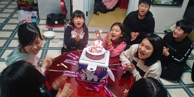 해 생일파티