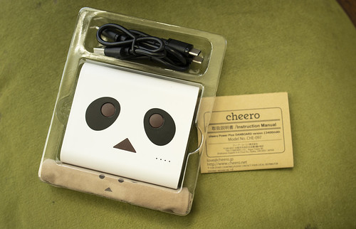 Danboard Battery Panda white_02