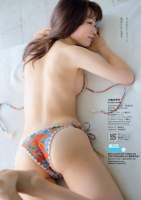 小嶋みやび06