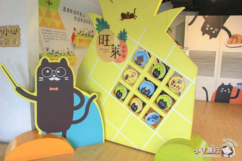 台灣觀巴 嘉義一日遊 旺萊山鳳梨文化園區