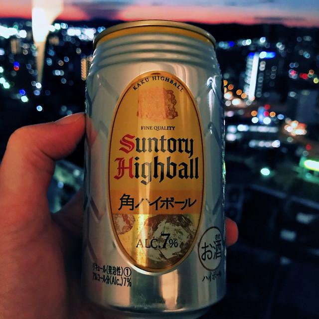 151-Japan-Okayama