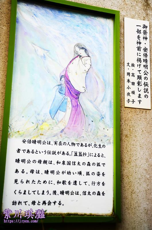 京都景點-0015