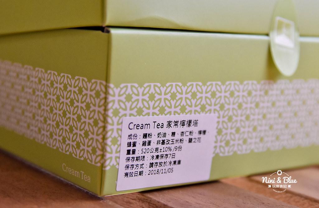 Cream Tea.台中檸檬塔02