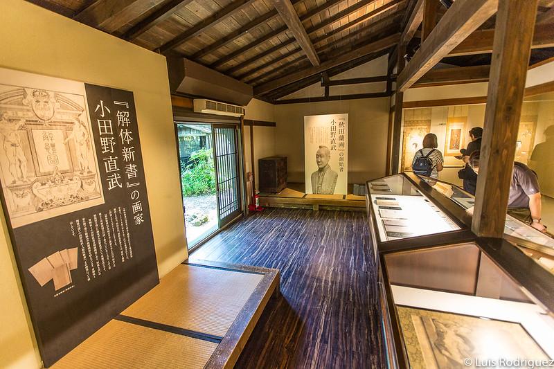 Galería Katai Shinsho