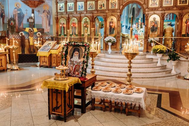 Święto św. Nektariusza