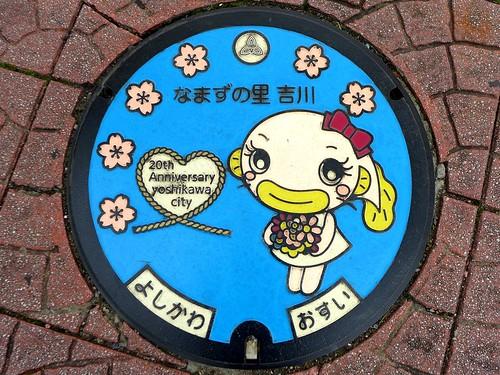 Yoshikawa Saitama, manhole cover (埼玉県吉川市のマンホール)