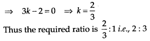 NCERT Solutions for Class 11 Maths Chapter 12 Introduction to Three Dimensional Geometry 13