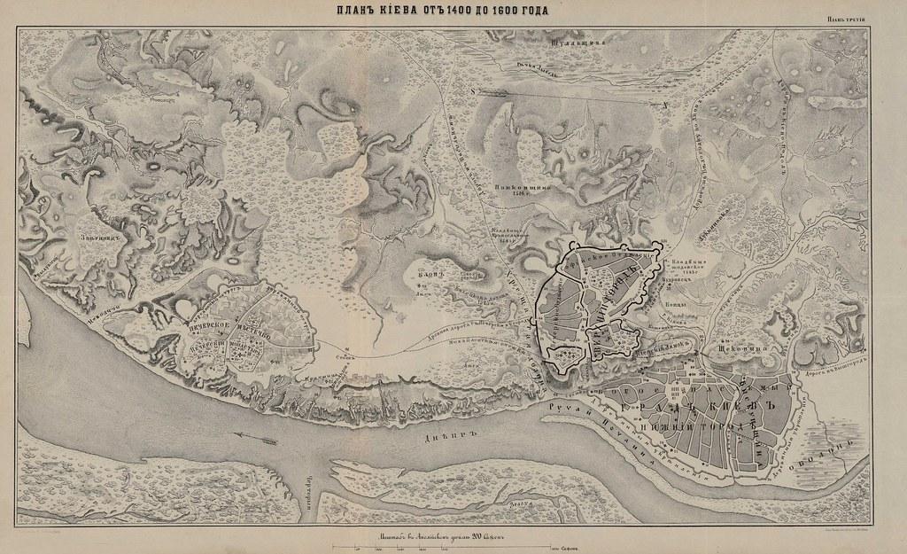 План Киева от 1400 до 1600 года