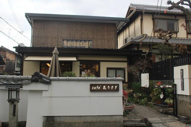 ginkakuji-sando019