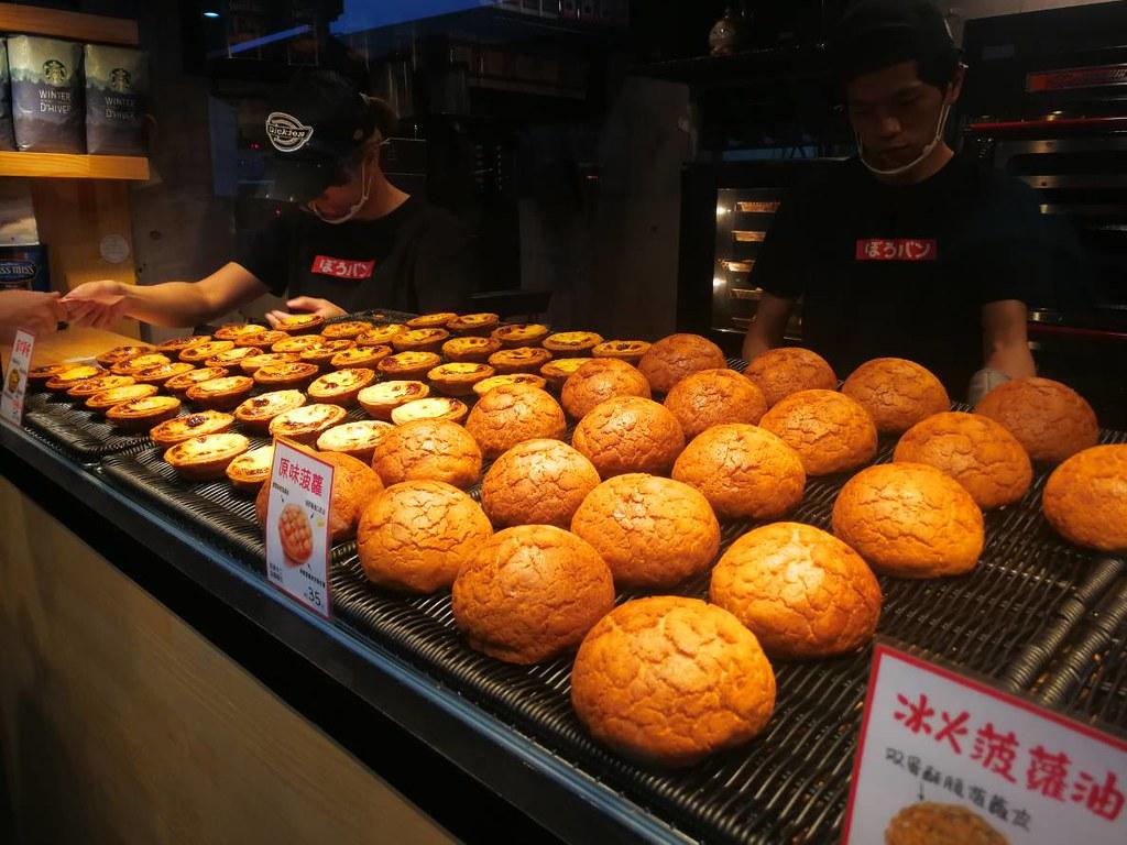 菠蘿麵包 ぼろパン BOLO PAN (13)