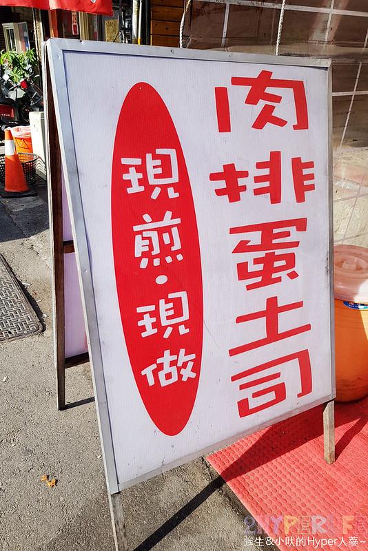 朝司暮想-台中陳平店 (7)