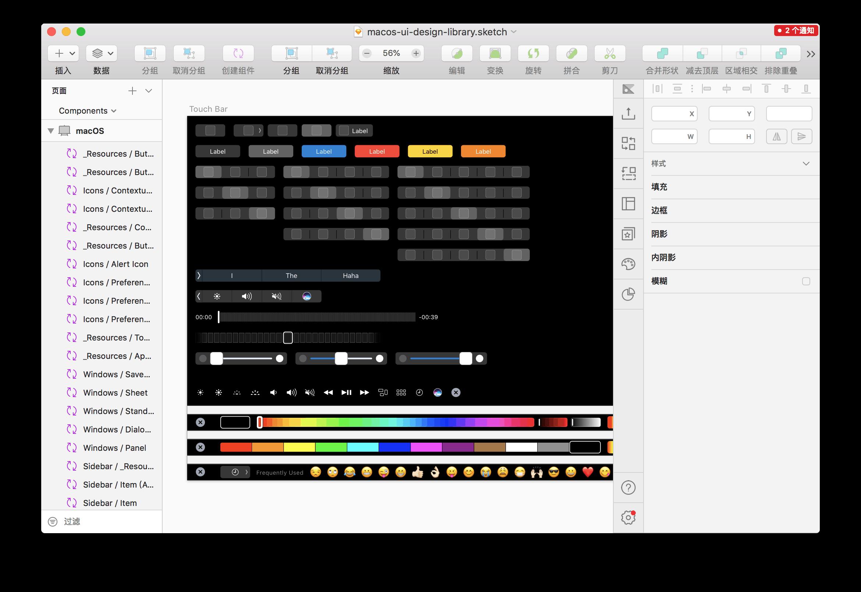 Sketch 52.5 轻量易用的矢量设计工具-Mac毒