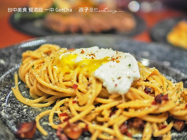 台中美食 餐酒館 一中 GetCha 29