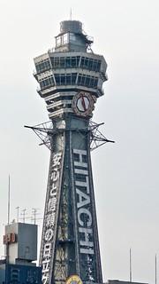 Well-known landmark of Osaka: Tsūtenkaku 通天閣 Tower sponsored by Hitachi, Osaka Japan