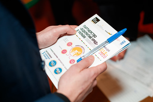 Open Government Partnership Action Plan 2018-2020: Presentation, Kyiv, February 4, 2019