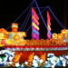Gaillac Chinese Lanterns Festival by www.JnyAroundTheWorld.com - Pictures & Travels