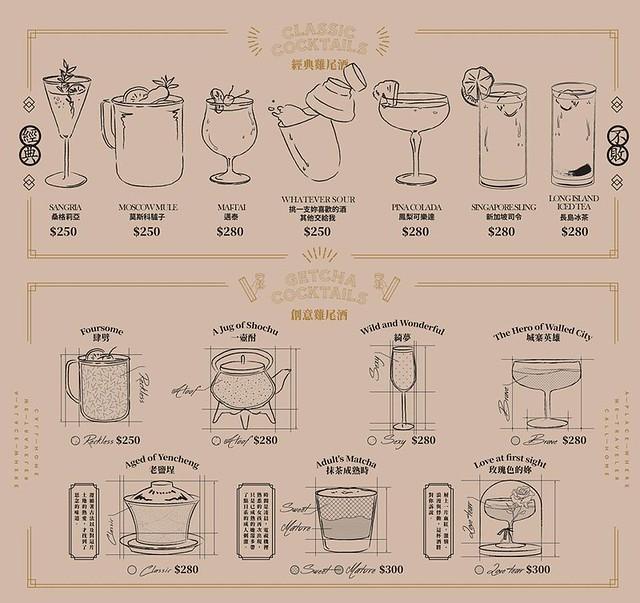 GetCha Hostel & Bistro 菜單01