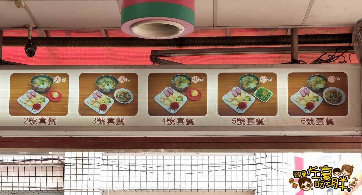 尚芳土魠魚專賣店-15