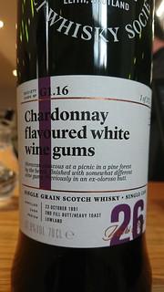 G1.16 - Chardonnay flavoured white wine gums