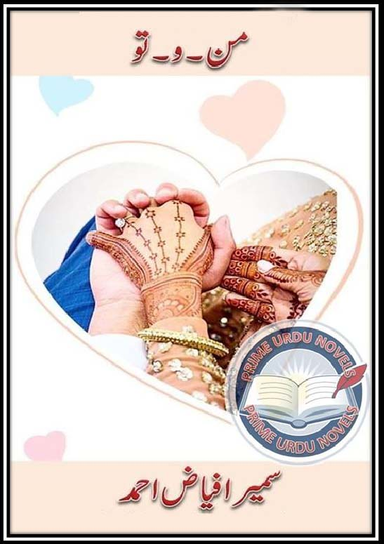 Man o Tu is a very well written complex script novel by Sumaira Fayyaz which depicts normal emotions and behaviour of human like love hate greed power and fear , Sumaira Fayyaz is a very famous and popular specialy among female readers