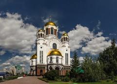 Екатеринбург. Храм Романовых.