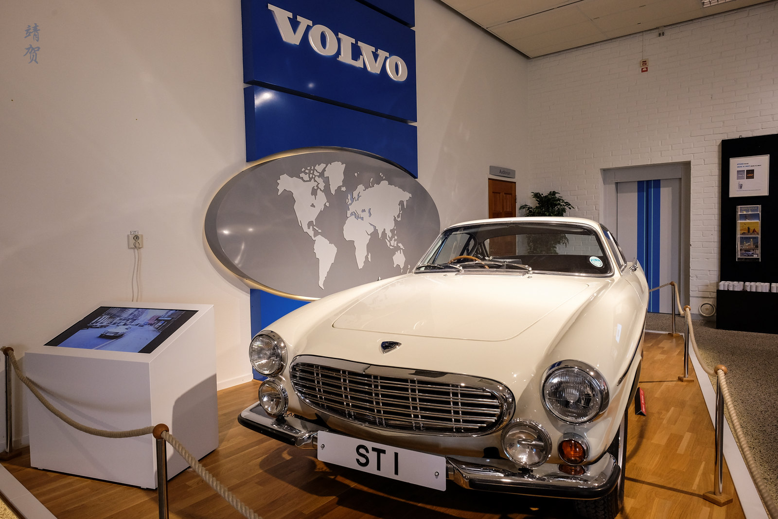 Roger Moore's Volvo in The Saint