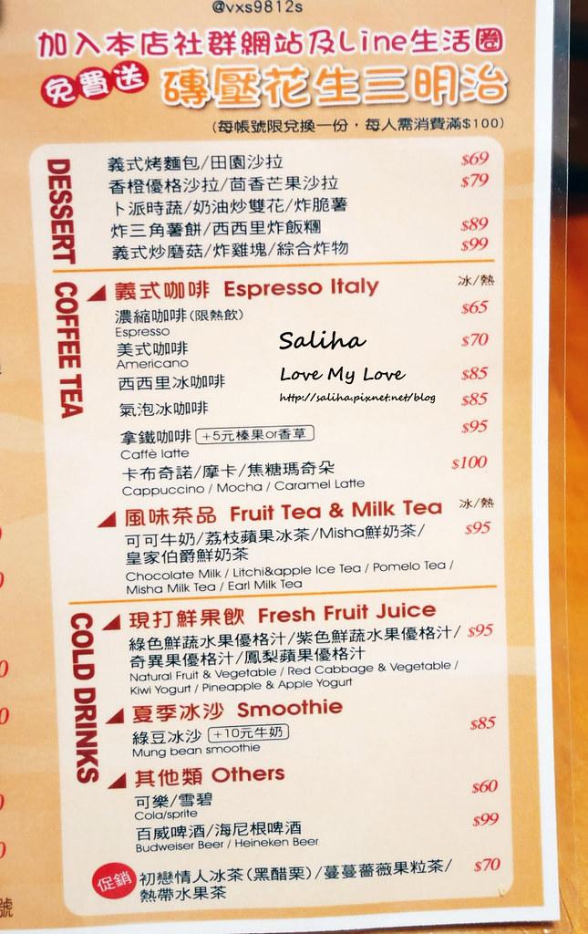 台北忠孝新生站附近素食餐廳misha caffe菜單menu價錢訂位 (2)