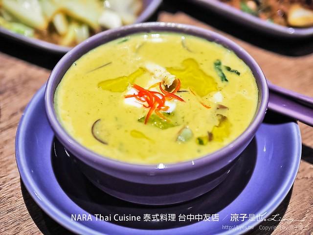 NARA Thai Cuisine 泰式料理 台中中友店 16