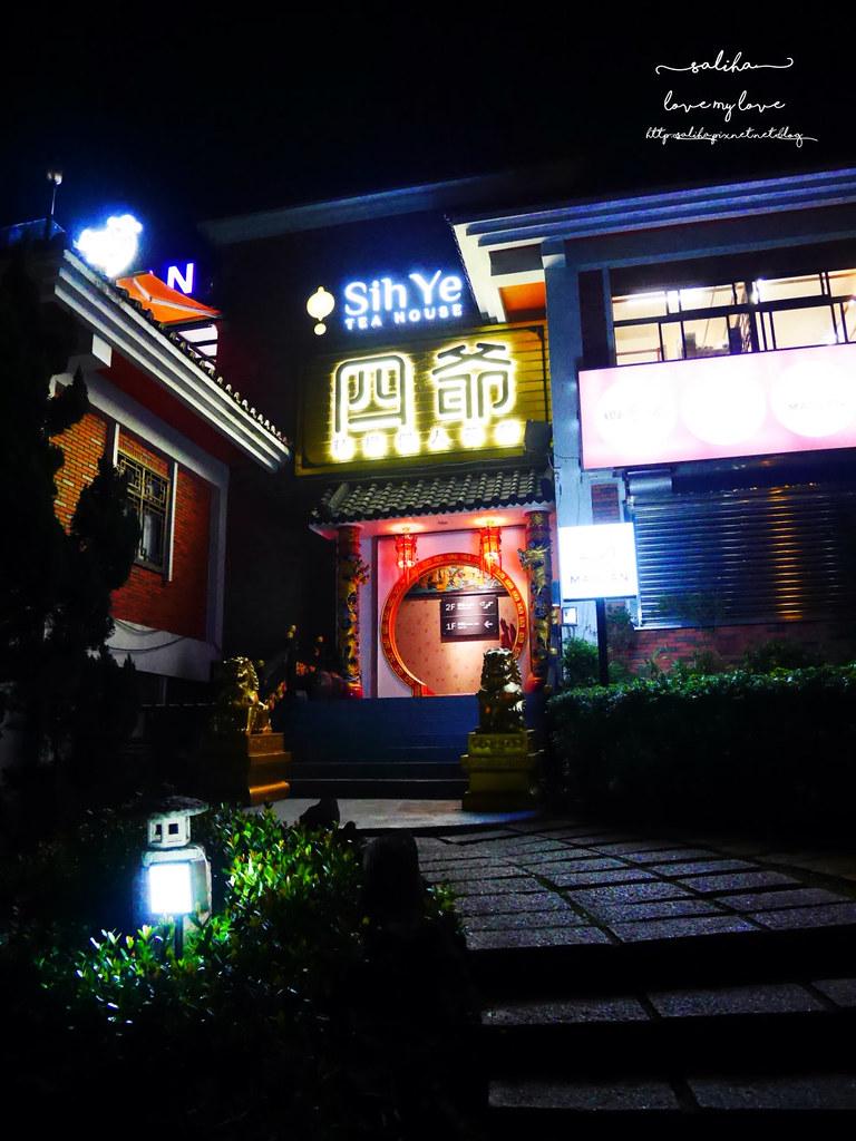 台北夜景景觀餐廳推薦貓空四爺SIHYE氣氛好浪漫聚餐茶香料理合菜 (2)