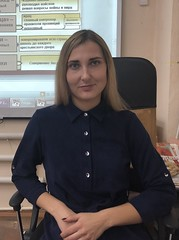 Диденко Екатерина Андреевна