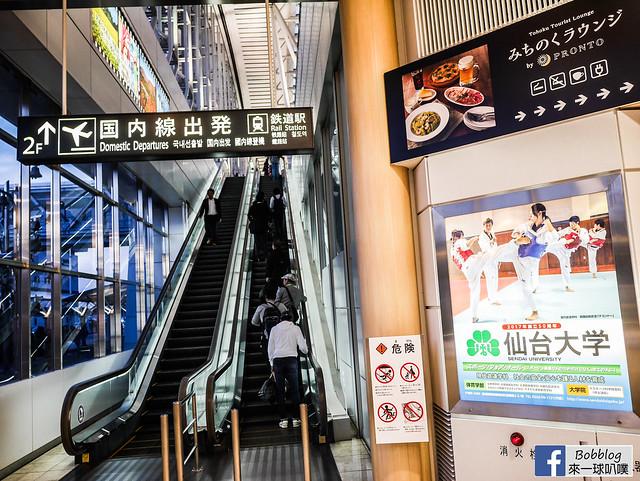 仙台機場出入境-46