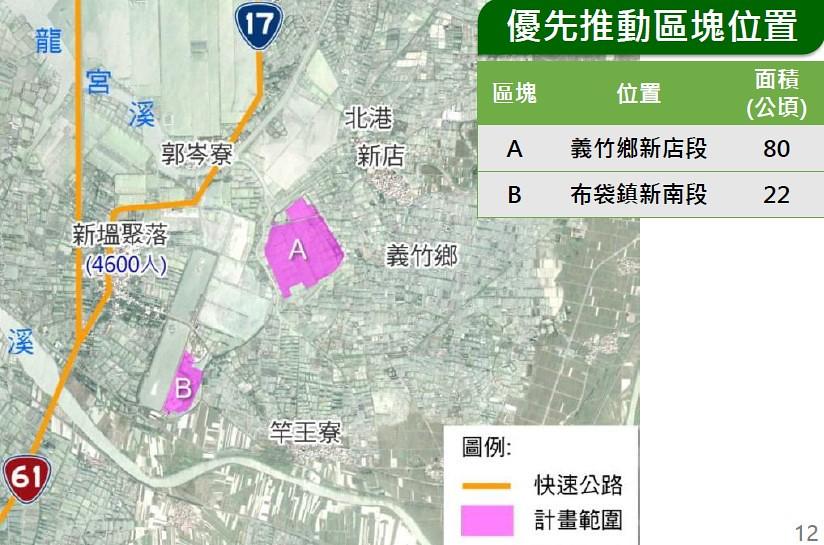 韋能能源80公頃(上)與天泰能源22公頃(下)被選為修先推動鹽田光電的區域。圖表來源:能源局簡報
