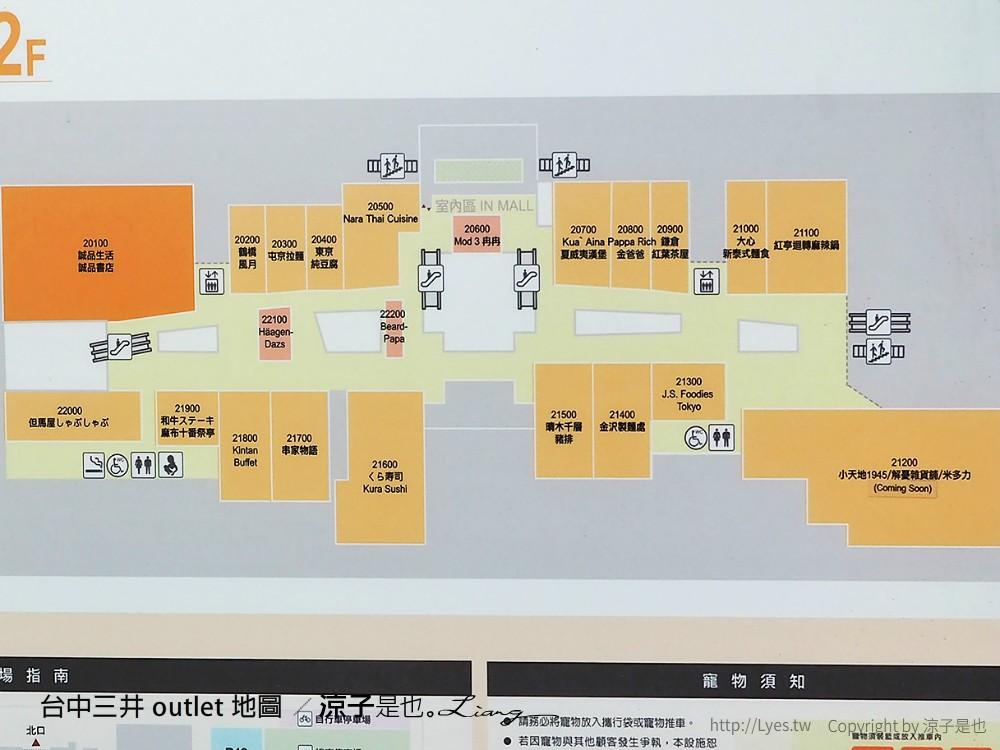 台中三井 outlet 地圖 2