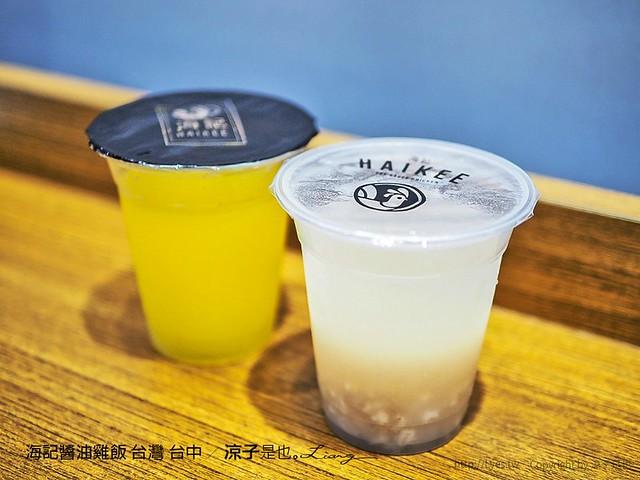 海記醬油雞飯 台灣 台中 22
