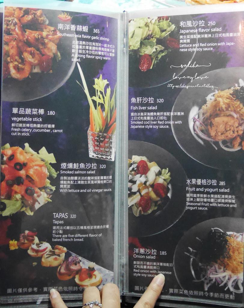 陽明山屋頂上池畔餐點排餐義大利麵完整菜單menu價格價目表 (5)