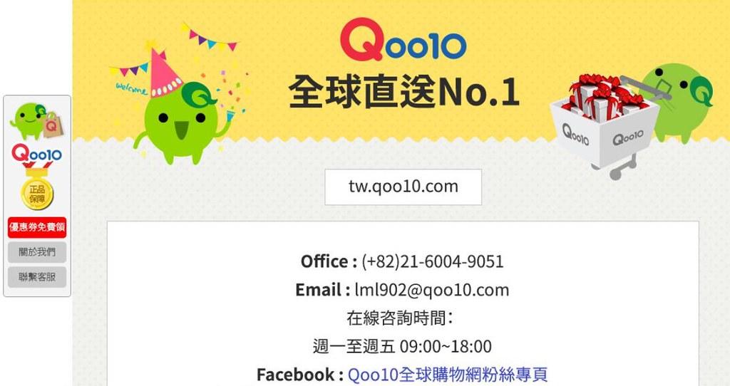 Q0010.6