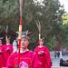 Императорская академия Конфуция