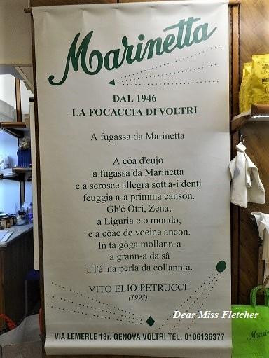 Marinetta (7)