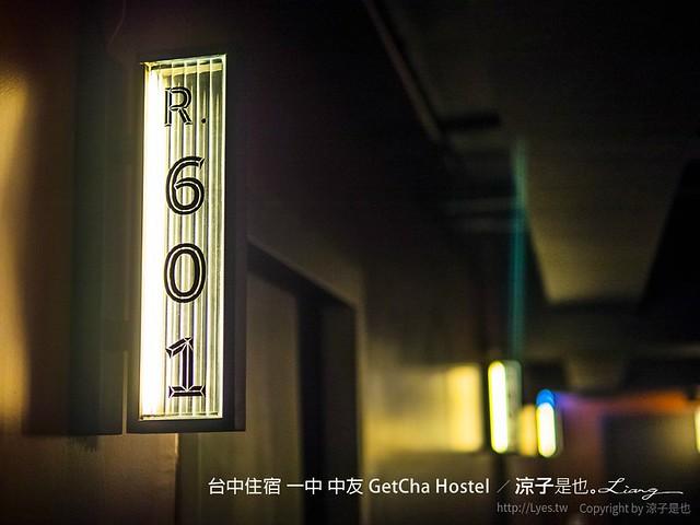 台中住宿 一中 中友 GetCha Hostel 37