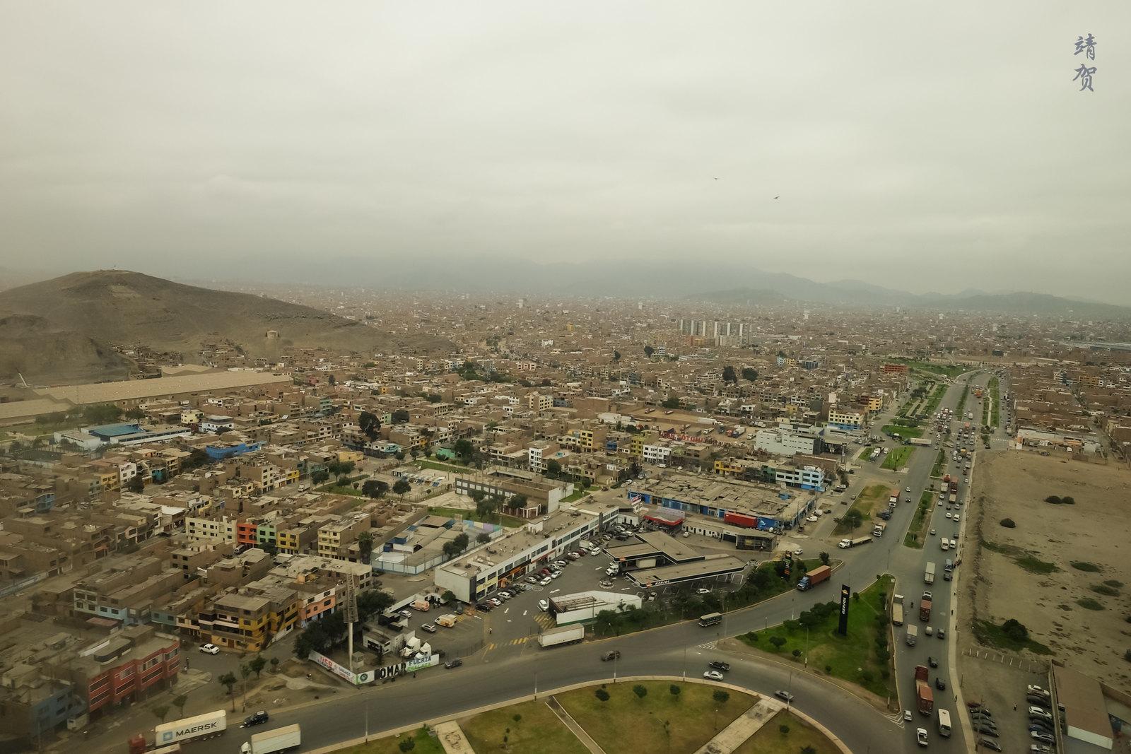 Landing at Lima