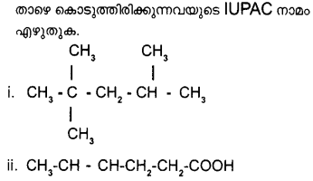 Plus One Chemistry Model Question Papers Paper 4 Q10