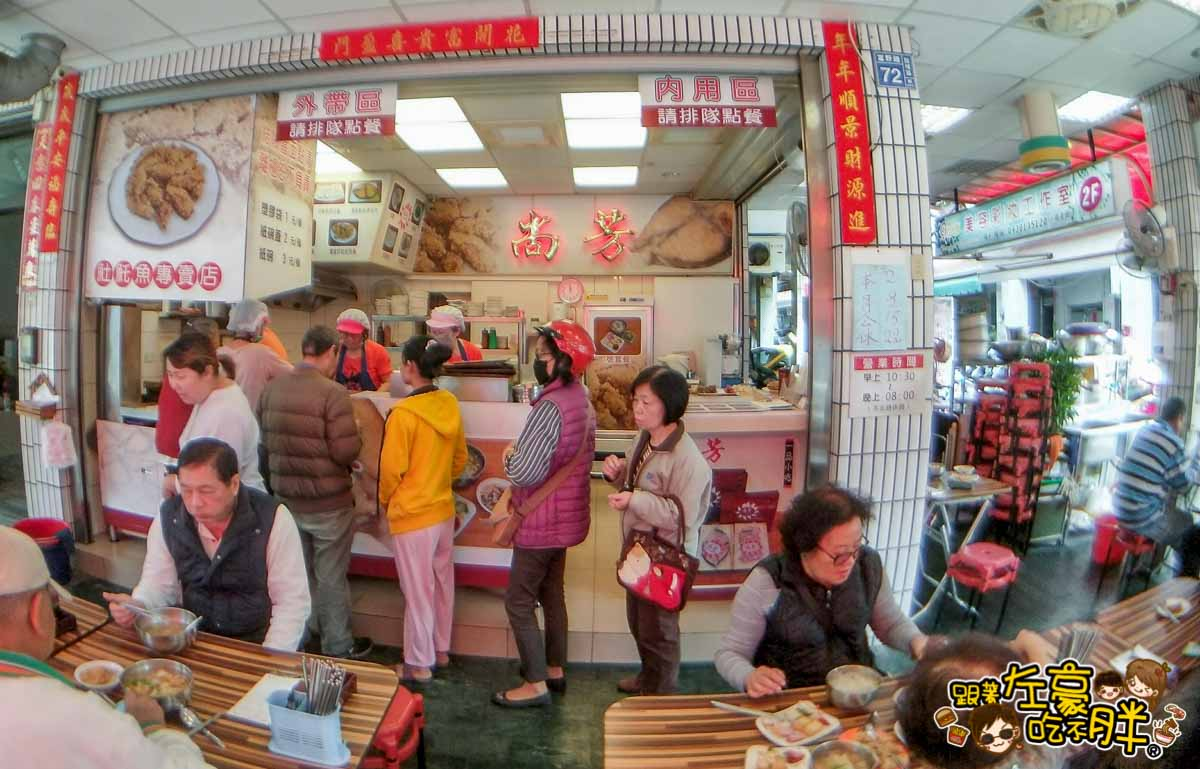 尚芳土魠魚專賣店-17