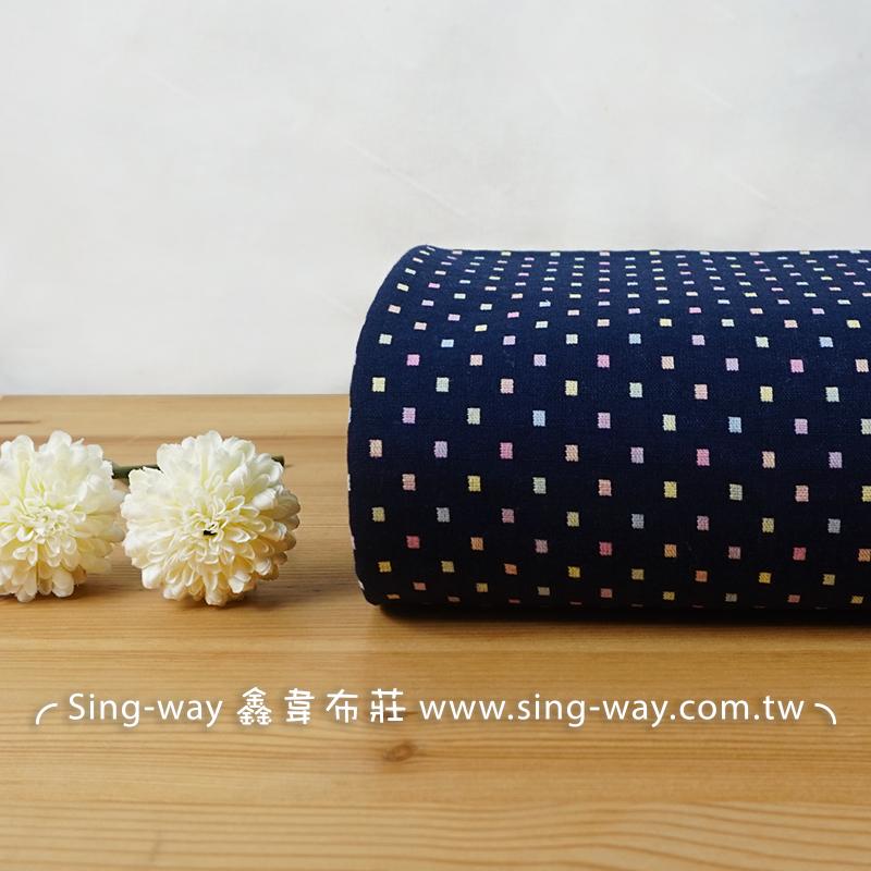 彩點點 方型點 簡約 滾邊裝飾布 手工藝DIY布料 FC690172