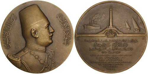 1926 Fuad I bronze Medal