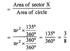 RD Sharma Class 10 Pdf Chapter 16 Surface Areas and Volumes