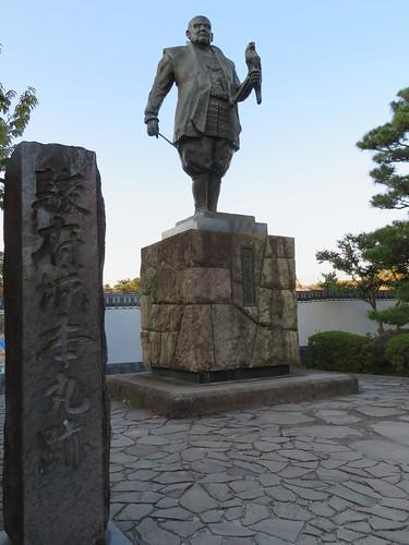 駿府城公園 本丸跡