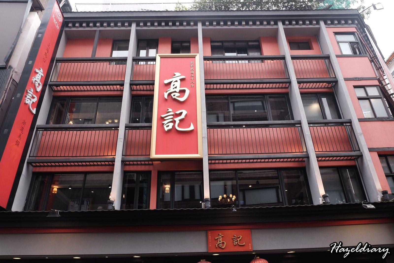 Kao Chi Yong Kang Street-Taipei